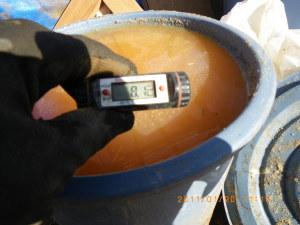 液肥の温度