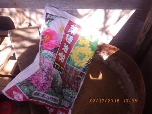 米ヌカボカシ肥に油粕を追加